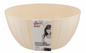 Миска для смешивания продуктов Bono  2,8 л сливочный крем