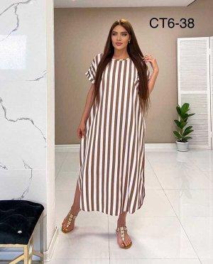 Платье ткань софт рубчик полоска длина 130 см боковые карманы в шве