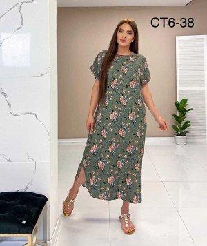 Платье ткань штапель длина 130 см боковые карманы в шве