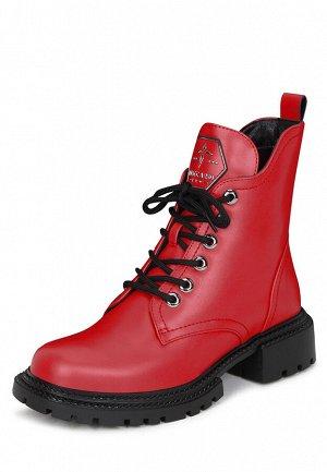 Ботинки женские демисезонные JX21W-682-7C