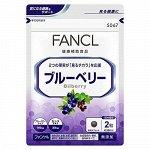 Витамины FANCL черника для зрения