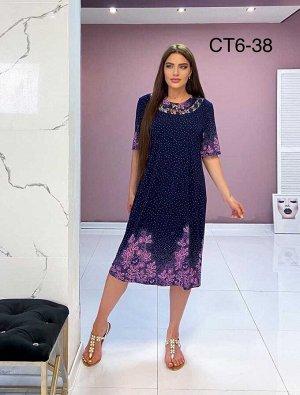 Женское платье ткань корейская вискоза длина 105 см цвет без выбора