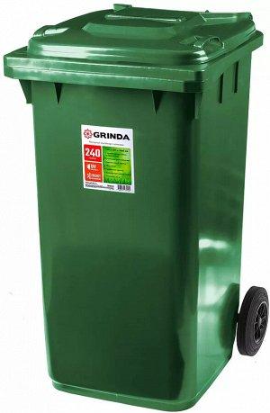 GRINDA МК-240  мусорный контейнер с колёсами