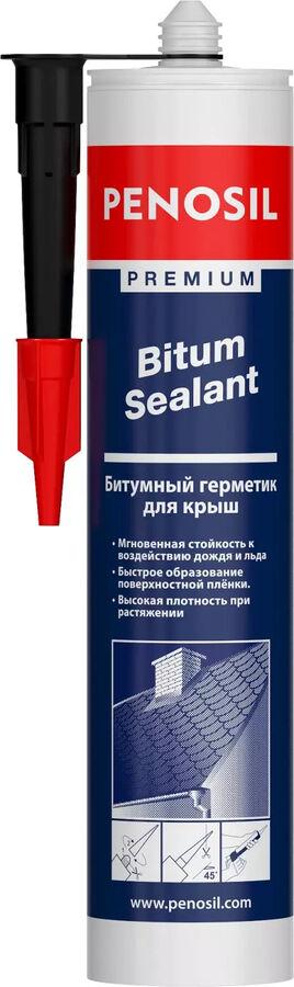 Герметик битумный PENOSIL черный