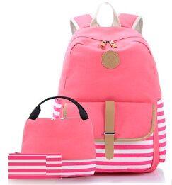 Набор из 3 предметов: рюкзак + сумка для обедов + косметичка