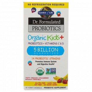 Garden of Life, Dr Formulated Probiotics, Organic Kids+, органические пробиотики для детей, со вкусом органической клубники и банана, 30 вкусных жевательных таблеток