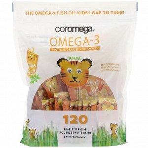 Coromega, омега-3 кислоты для детей, с тропическим апельсином и витамином D, 120 одноразовых порционных пакетиков