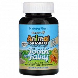 Nature's Plus, Source of Life, Animal Parade, детский жевательный пробиотик от зубной феи с пробиотиками M18, натуральный вкус ванили, 90таблеток в форме животных