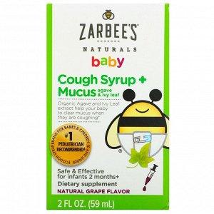 Zarbee's, детский сироп от кашля со слизью, агава и лист плюща, натуральный виноградный вкус, 59 мл (2 жидк. унций)