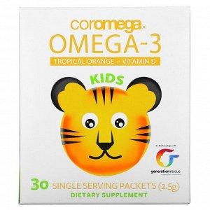 Coromega, Kids, омега-3, тропический апельсин + витамин D, 30 порционных пакетиков (по 2,5 г)