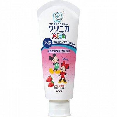 Средства для мытья посуды из Японии и Кореи — Детские зубные щетки и пасты