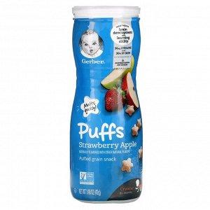 Gerber, Puffs, Puffed Grain Snack, 8+ Months, Strawberry Apple, 1.48 oz (42 g)