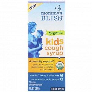 Mommy's Bliss, органический сироп от кашля для детей, укрепление иммунитета, для детей от 1 до 12 лет, 120 мл (4 жидк. унции)