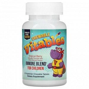 Vitables, жевательная добавка для укрепления детского иммунитета, со вкусом тропических ягод, 90 вегетарианских жевательных таблеток