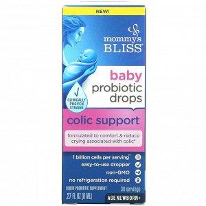 Mommy's Bliss, капли с пробиотиком для облегчения кишечных колик у грудных детей от рождения и старше, 8 мл (27 жидк. унций)