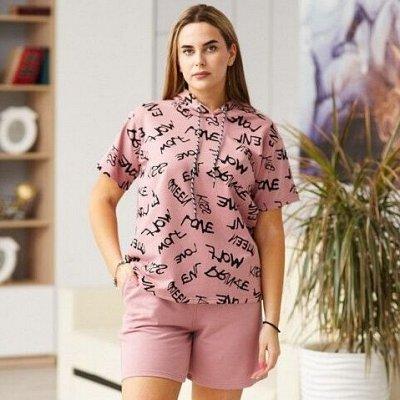 Мода, стиль, комфорт! Шикарный трикотаж для всей семьи — Костюмы с бриджами, шортами