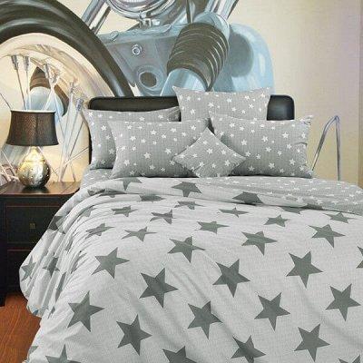 Спальный квадрат! 🌛 Любимое постельное! Распродажа — Наволочки