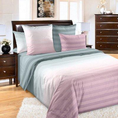 Спальный квадрат! 🌛 Любимое постельное! Распродажа — 2 сп
