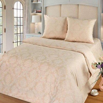 Спальный квадрат! 🌛 Любимое постельное! Распродажа — Семейный