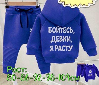 ЭКСПРЕСС🌼 Большая Ликвидация! Одежда, обувь Акции от 199руб — Детский мир)