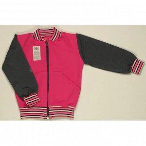Бомбер 5107/2 (розовый, рукава серые)