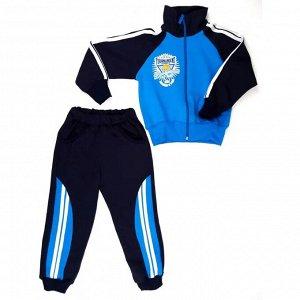 Спортивный костюм 0280/2 (синий)