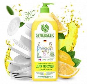 """Synergetic Антибактериальный гель для мытья посуды и фруктов 1л """"Лимон"""""""
