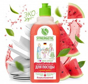 """Synergetic Антибактериальный гель для мытья посуды и фруктов 1л """"Арбуз"""""""