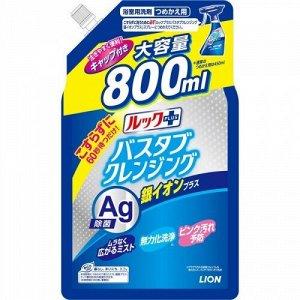 """Чистящее средство для ванной комнаты """"Look Plus"""" быстрого действия (аромат трав и мяты + ионы серебра) мягкая упаковка с крышкой 800 мл / 12"""