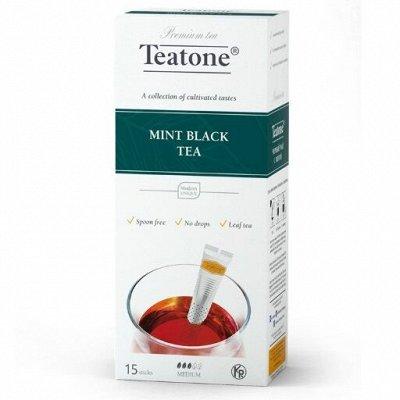 Кофе, чай и сладости лучших производителей (02.08.2021) — Чай Teatone