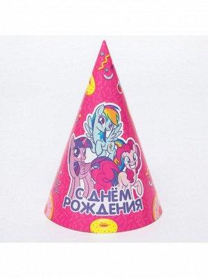 Колпак бумага Little Pony набор 10 шт С Днем рождения!