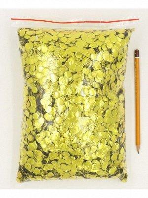 Конфетти Круг 1 см фольга 500 гр цвет золотой HS-20-6