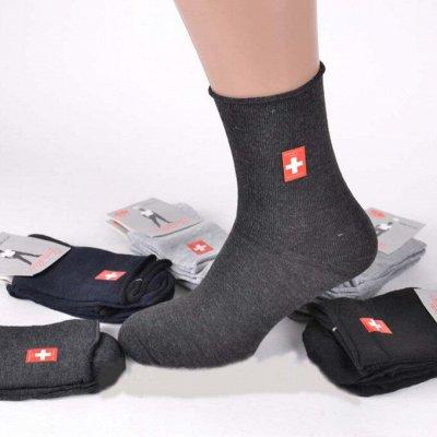 Нижнее белье! Носки! Упаковки — Медицинские, антиварикозные носки без резинки