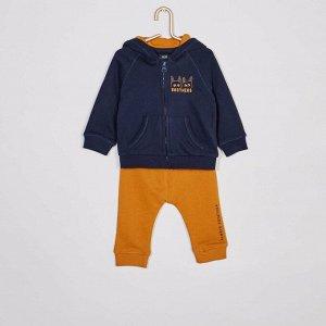 Комплект из толстовки на молнии и брюк Eco-conception - голубой