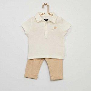 Комплект из рубашки-поло и брюк Eco-conception - белый/бежевый