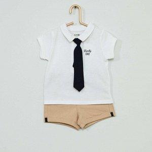 Комплект из шорт и поло Eco-conception - белый/бежевый