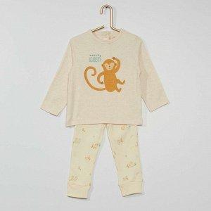 Длинная пижама Eco-conception - бежевый