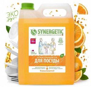 """Synergetic Антибактериальный гель для мытья посуды и фруктов 5л """"Апельсин"""""""