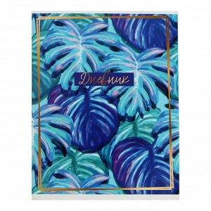 """Дневник универсальный для 1-11 классов """"Фиолетовые тропики"""", обложка мелованный картон, ВД-лак, 40 листов"""