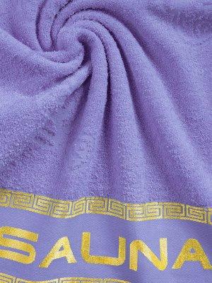Полотенце махровое гладкокрашенное