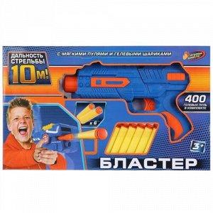 """Бластер """"Играем вместе"""" с мягкими и гелевыми пулями,кор.35,5*5*21,5 см"""