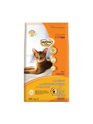 Мнямс Sterilized Сухой корм с индейкой для стерилизованных кошек 400 г