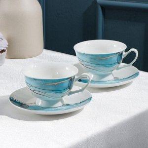 Набор чайный Magistro «Мраморный закат», 2 чашки 200 мл, 2 блюдца d=14 см