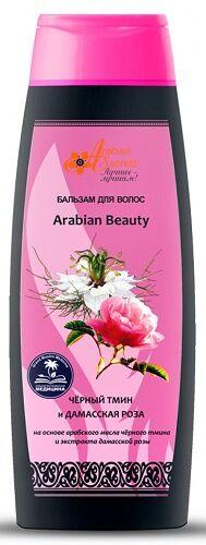 Бальзам для волос Чёрный тмин и Дамасская роза Arabian Beauty 400 мл.