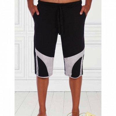 DRESS37 - доверяем трикотажу! От 42 до 66 размера — Для мужчин — Брюки и шорты