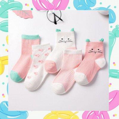 Беби шоп. Товары для детей с рождения — Носочки для малышей