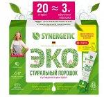 Synergetic Биоразлагаемый концентр. универс. гипоаллерг. порошок для стирки (20 стирок)