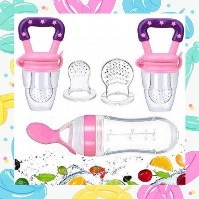 Беби шоп. Товары для детей с рождения — Посуда для введения первого прикорма