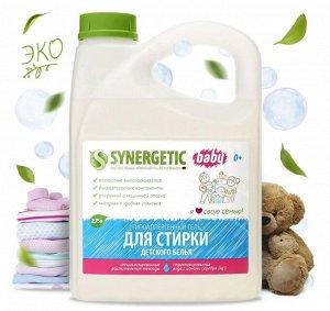 Synergetic Средство моющее биоразлагаемое  для стирки детского белья 2,75л