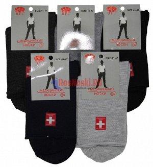 А333 Мужские носки без резинки